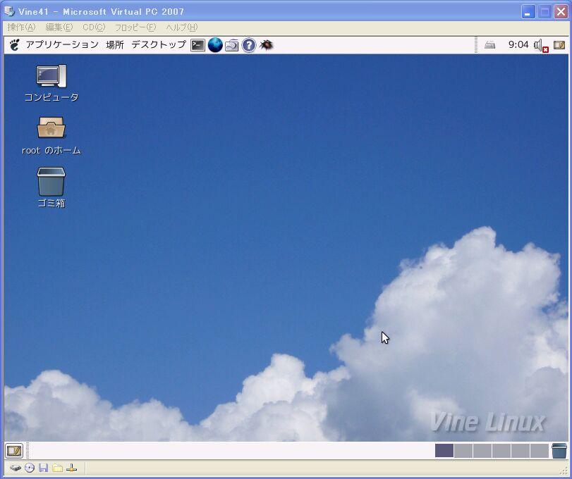 Vine Linux 4.1 on Microsoft VirtualPC2007